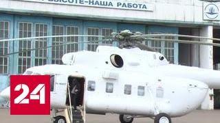 Два арктических вертолета досрочно сдали Министерству обороны