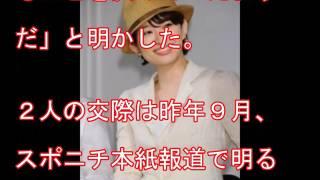 女性ユニット「SPEED」の島袋寛子(32)が、早乙女太一(25)...