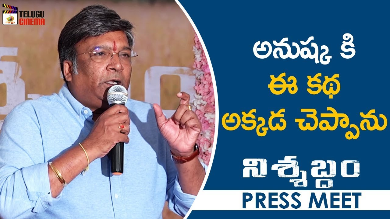 Kona Venkat about Anushka | Nishabdham Telugu Movie Press Meet | Anushka Shetty | 2019 Telugu Movies