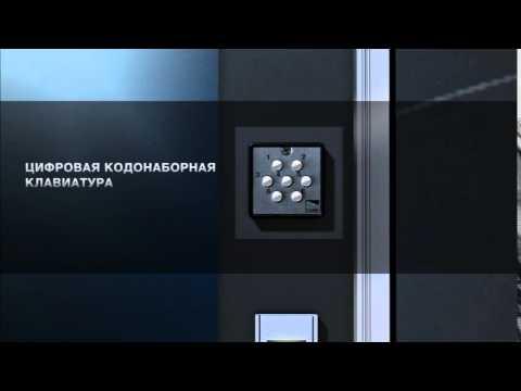 Установка дверей Сургут - YouTube