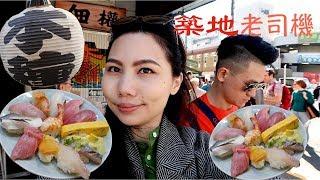 [東京]本種,築地巷弄裡的握壽司