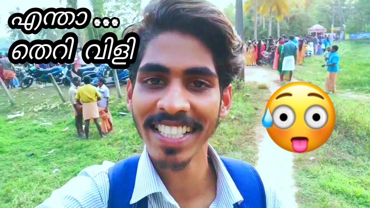 My first Experience @ this അമ്പലം / Arjun talks