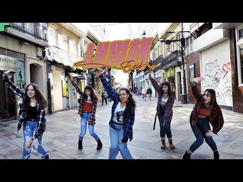[AKC] [KPOP DANCE COVER IN PUBLIC SPAIN] EXID(이엑스아이디) - 내일해(LADY)