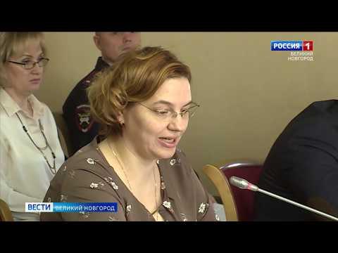 ГТРК СЛАВИЯ Вести Великий Новгород 08 04 20 вечерний выпуск