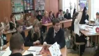 lesson GB