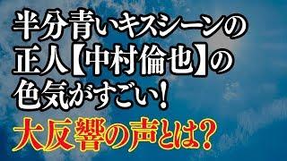 チャンネル登録お願いします↓↓↓↓↓ http://urx.mobi/IuHF NHK朝ドラ「半...