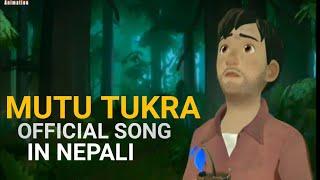 MUTU TUKRA VAYIE MAYA - official song (official release) Mr niraj YADAV