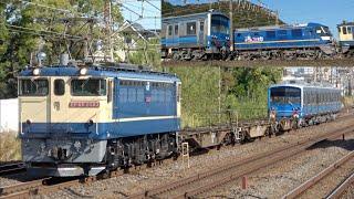 【甲種輸送同士の並び】伊豆箱根鉄道5000系5507F EF210-327 甲種輸送