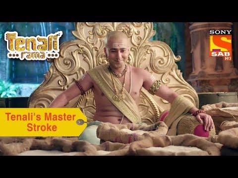 Your Favorite Character | Tenali's Master Stroke | Tenali Rama