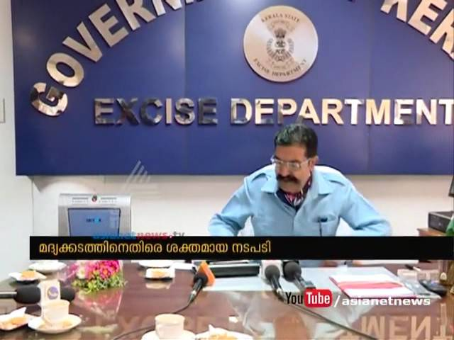 Rishi raj singh takes charge as Excise Commissioner