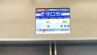 【淀に臨時停車】京阪電気鉄道 6000系(リニューアル車)急行 KH42出町柳 ゆき 京阪本線 KH01淀屋橋 → KH