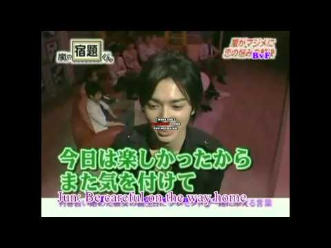 Arashi Jun (eng subs)