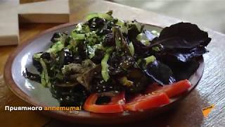 Армянский салат 'Кав'