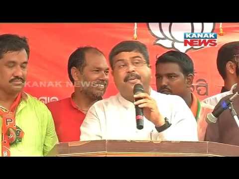 Dharmendra Pradhan Targets BJD In Jajpur