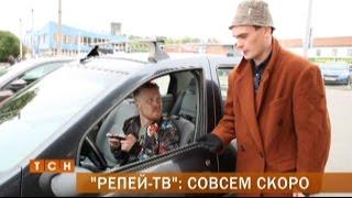 """В Перми продолжаются съемки нового комедийного шоу """"РЕПЕЙ-ТВ"""""""