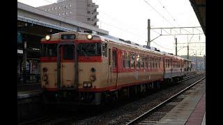 北海道&東日本パス 国鉄の汽車旅を求めてその4 1列車独占ボックスシート