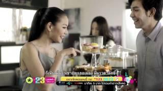 ตัวจริงไร้ตัวตน - นิว&จิ๋ว[Official MV]