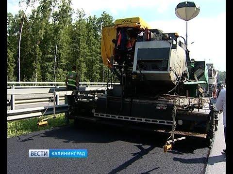 В Калининграде отремонтируют дорожное полотно на пяти улицах и шести трассах