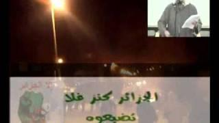 message aux  algériens - رسالة  للجزائريين