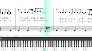 『Kis-My-Venus(ピアノ)』 Kis-My-Ft2 歌詞付き 楽譜/中級