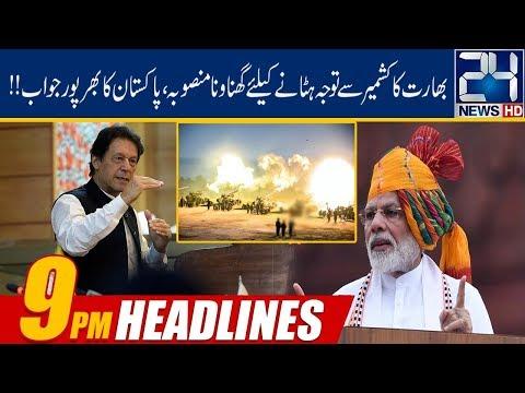 News Headlines  9:00pm  15 Aug 2019  24 News