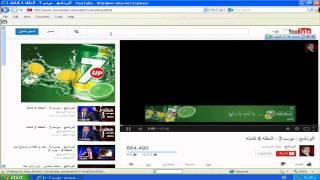 طريقة تحميل اي فديو من على اليوتيوب بدون برنامج