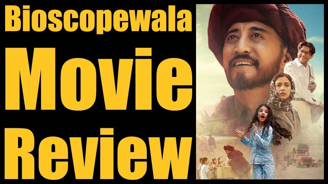 Bioscopewala Film Review | Danny Denzongpa | Geetanjali Thapa | Adil Hussain | Tisca Chopra | Brijen