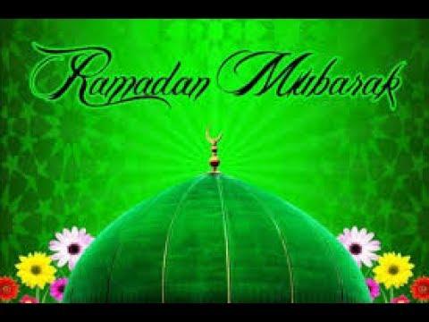 Ramadan Ramzan Mubarak 2017 Wishes Sms Greetings Images Quotes Whatsapp Video Message