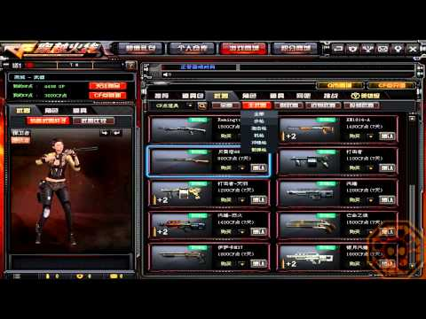 Crossfire Free Vip Ecoin Character Lotto Weapons 2015
