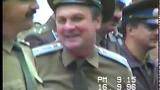 Скачать 16 сентября 1996 года Арцизский Гарнизон