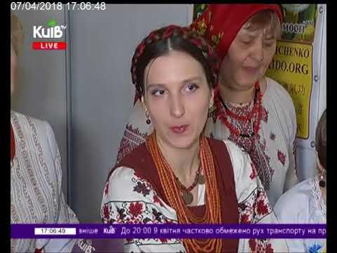 Телеканал Київ: 07.04.18 Київ Live 17.00
