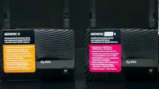 II / Ultra onlayn-markazlarini yangi avlod ZyXEL Keenetic II-Giga