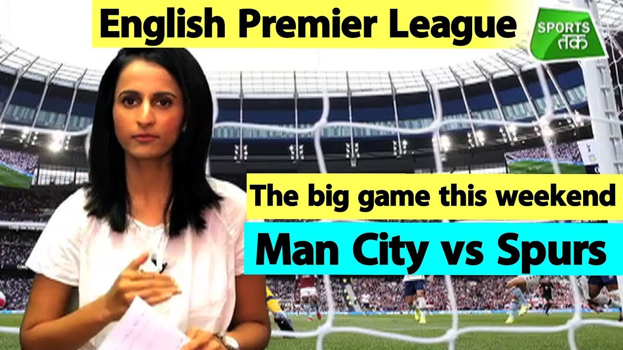 The big game this weekend: Man City vs Spurs | Radhika Tongar | Sports Tak