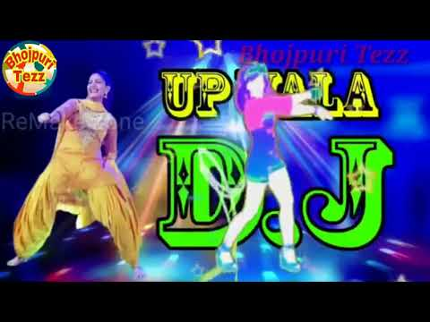 Dj Remix Full song ////  Up wala thumka lagaun