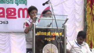 SIO PARAKKADAVU UNIT CONFERENCE WELCOME SONG