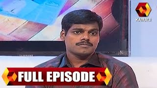 Jeevitham Sakshi:Jinu's Wife Sexualy Abused In 6th Std 23/12/15