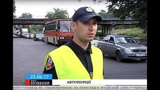 Автопорції: рух транспорту черкаським мостом зробили дозованим