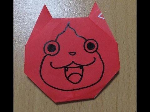 ハート 折り紙 折り紙 幼児向け : youtube.com