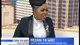 Chanjo kutolewa kwa Wasichana | Dira ya Wiki