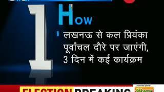 Priyanka Gandhi Vadra vows to change the face of politics in Uttar Pradesh