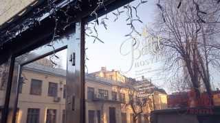 Ballet Hostel Kiev / Баллет Хостел Киев(The best hostel in the very heart of Kiev! Самый лучший хостел в самом сердце Киева!, 2014-02-06T13:13:57.000Z)