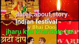 Dhanteras 2017 | bhai dooj 2017 | govardhan puja 2017 | choti diwali | try new everyday