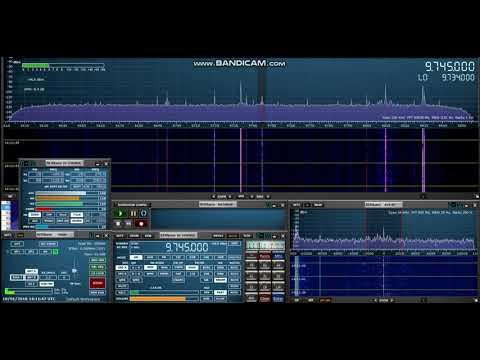 Radio Bahrain, 9745 kHz, 18 JAN 2018, 14:11 UTC