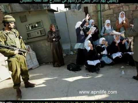 أعطونا الطفولة- فلسطين