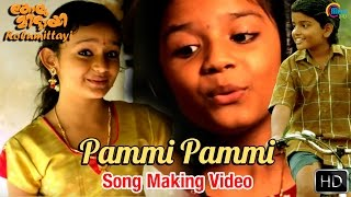 Download Hindi Video Songs - Kolumittayi | Pammi Pammi Song Making Video Ft Sreya Jayadeep | Gourav Menon, Meenakshi | Official