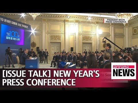 [ISSUE TALK] President Moon looks ahead to inter-Korean affairs in 2019 during press conference