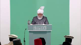 Friday Sermon: 9th November 2012 (Urdu)