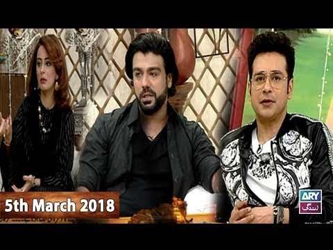 Salam Zindagi With Faysal Qureshi - 5th March 2018 - ARY Zindagi Show