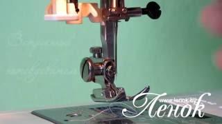 швейная машина, оверлок New Home NH 5617 обзор
