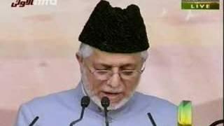 Ahmadiyya - Observance of Salat (Prayers) 4/4